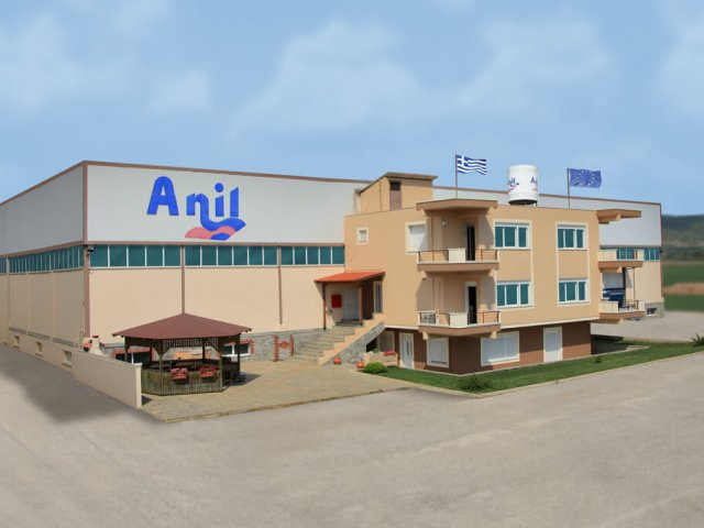 Anil Paper Mill factory