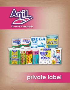 Paper products - Private label - Anil