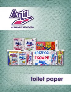 https://anildx.gr/wp-content/uploads/2018/08/en_cover_toilet-paper-232x300.jpg